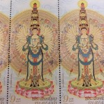 Photo of Thai stamps showing image of Guan Yin